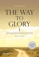 THE WAY TO GLORY 1